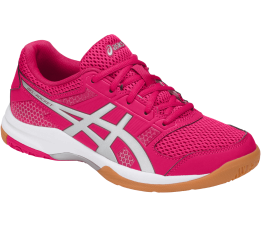 Buty damskie Asics Gel Rocket 7 Volleyball B756Y-2193